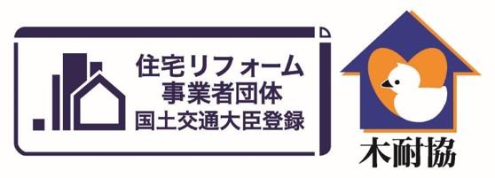 木耐協(もくたいきょう)・ロゴマーク